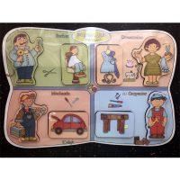 پازل کودک چوبی آشنایی با مشاغل