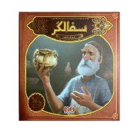بازی فکری ایرانی سفالگر +12