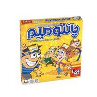 بازی هیجانی و ایرانی پانتومیم +7